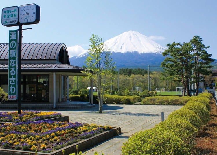 9. 富士山を一望できる休憩スポット「道の駅なるさわ」