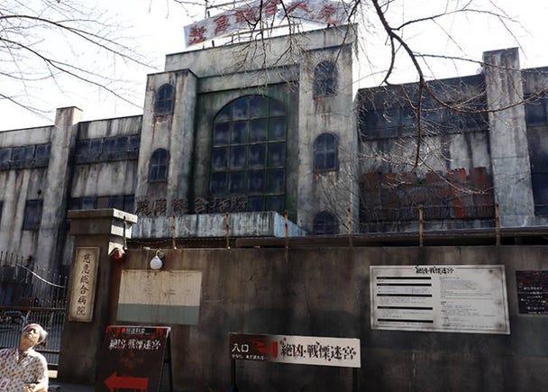 リタイア続出⁉ 史上最長&最恐のお化け屋敷「絶凶・戦慄迷宮」