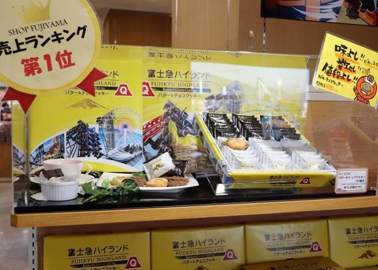富士急ハイランドならではのお土産も盛りだくさん