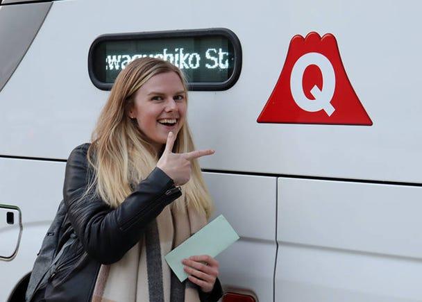 划算的富士急樂園交通+遊玩通票「得Q PACK」