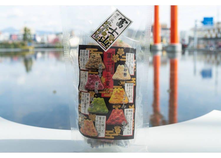 1. Fuji Vicissitudes Mt. Fuji Senbei: 7 flavors to enjoy!