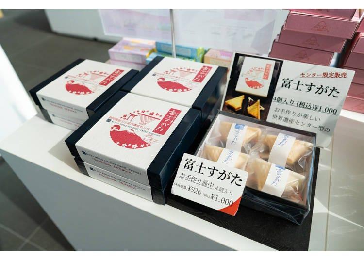 3. Fuji Sugata: Only available at Mt. Fuji World Heritage Center