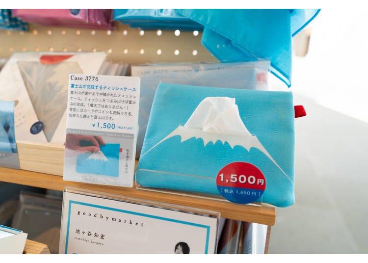 5. Case 3776: Ingenious Tissue box imitation of the mountain itself