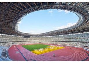 Good Sights, Good Food, and Good Hotels in the Sendagaya and Shinjuku Area Near Tokyo National Stadium