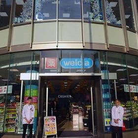 Welcia O-GUARD新宿店