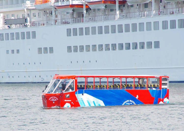 Sightseeing Spot 2: Take an amphibious bus around the Port of Yokohama
