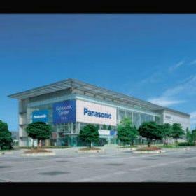 东京Panasonic中心