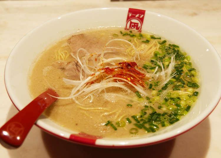 도쿄 라멘 맛집! 간다에 4색 돈코츠 '라멘 나기 부타오(BUTAO)'