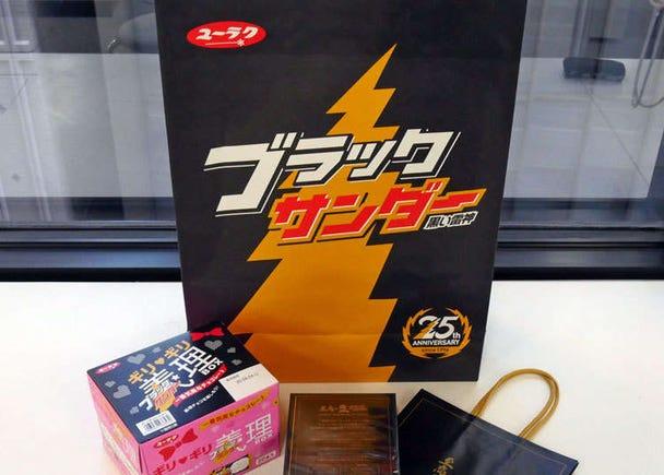 究極の義理チョコ「生ブラックサンダー」3000円を外国人に渡してみたら…!