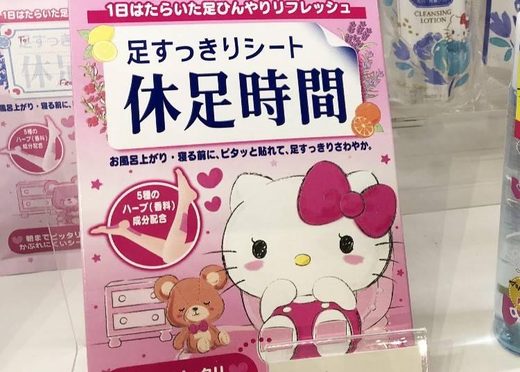 3. Hello Kitty x 休足時間