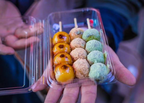 Dango – Dumplings on a Stick!