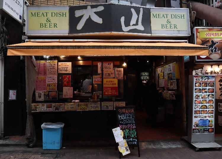 肉の大山「特製メンチ」&「やみつきコロッケ」【上野】