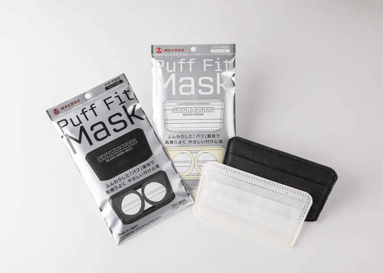 Loft Japan Announces Masks and Hay Fever Products for 2020