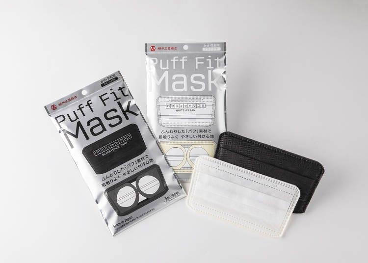 """New: """"Puff Fit Mask"""" by Masao Yokoi Shoten (660 yen)"""