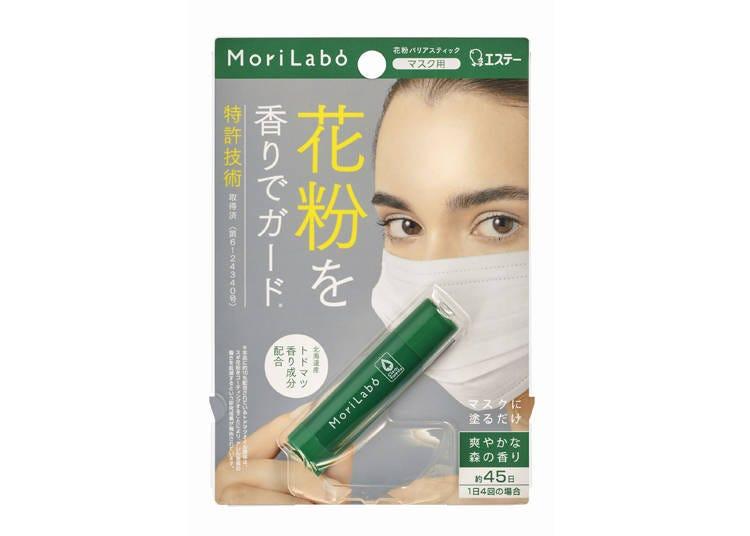 """MoriLabo Pollen Barrier Stick"" by S.T. (968 yen)"