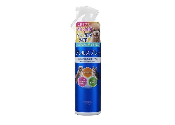 """Aller Spray"" by Crytac (2,178 yen)"