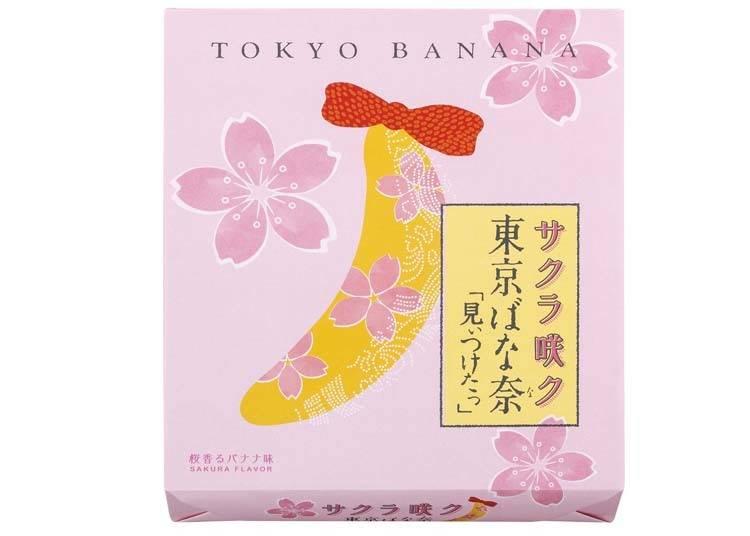 Tokyo Banana: A lucky gift!