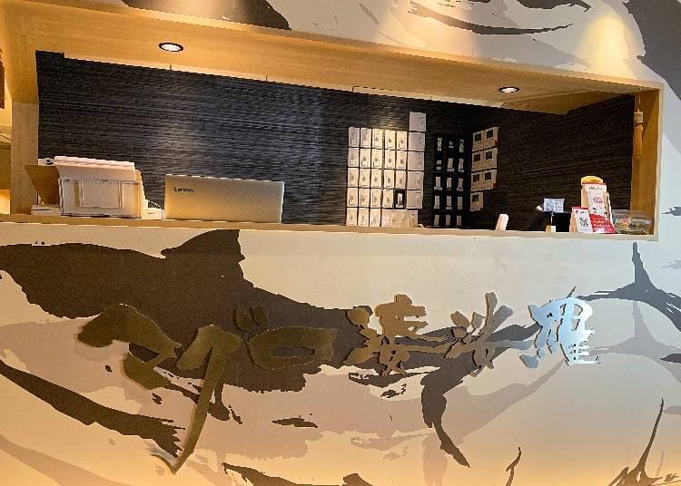 1. Maguro Basara Ueno-ten: Enjoy Hotpot and the Freshest Sushi Direct from Misaki Port