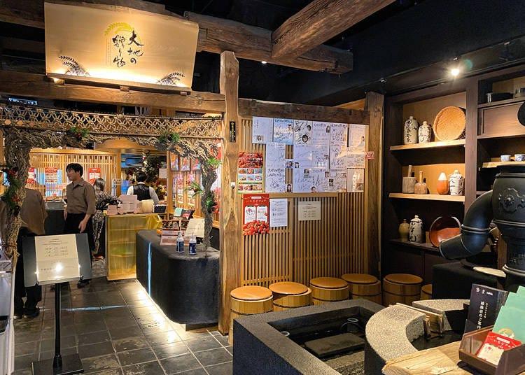 ディナーではお寿司も食べ放題!80種の自然食と厳選野菜のビュッフェ「大地の贈り物 上野店」
