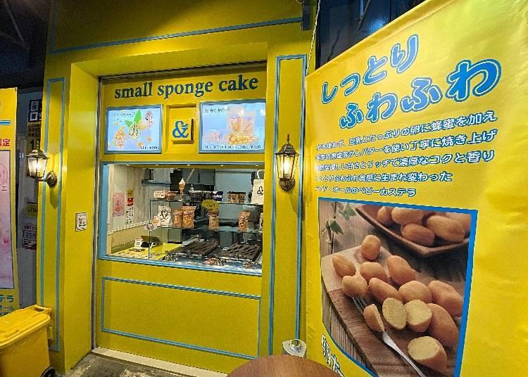 みんなでシェアできる手軽さが大人気!優しい甘さがクセになる「&all 上野店」のベビーカステラ