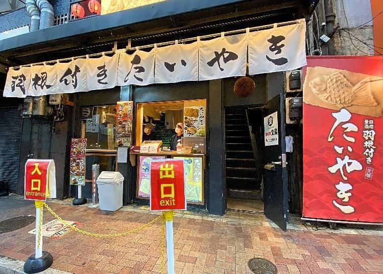 上野平价美食1.香脆外皮的热门鲷鱼烧排队名店-「神田达磨 上野店」