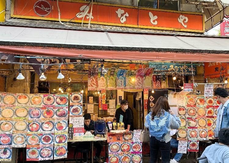 上野平价美食2.生鱼片丼(盖饭)也能铜板价? !章鱼烧&海鲜丼名店-「MINATOYA食品 本店」