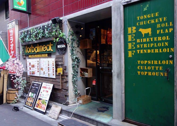 上野必吃外带美食3.吸睛也好吃的丰富前菜拼盘-「for bal meat」