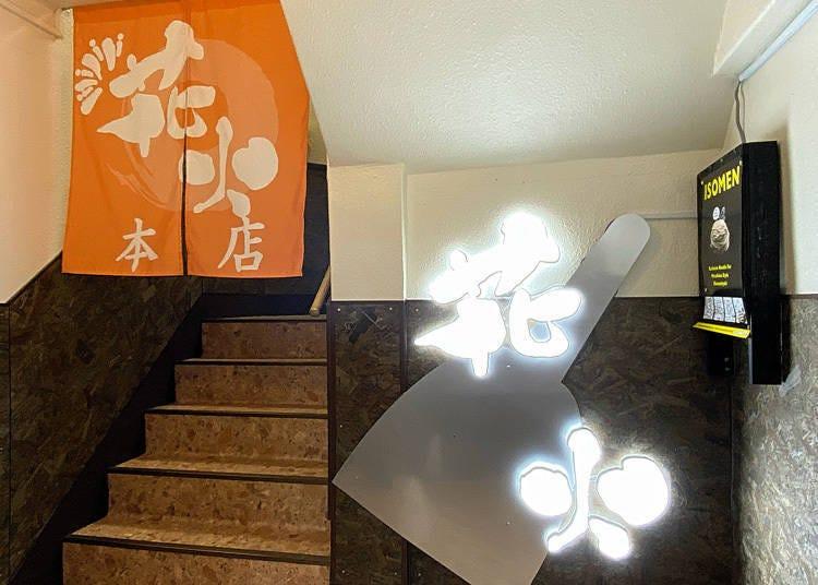 다양한 주류 제공! 오코노미야끼와 철판구이를 안주로 한잔 즐길 수 있는 '히로시마풍 오코노미야끼 텟빤야끼 하나비 우에노 본점'