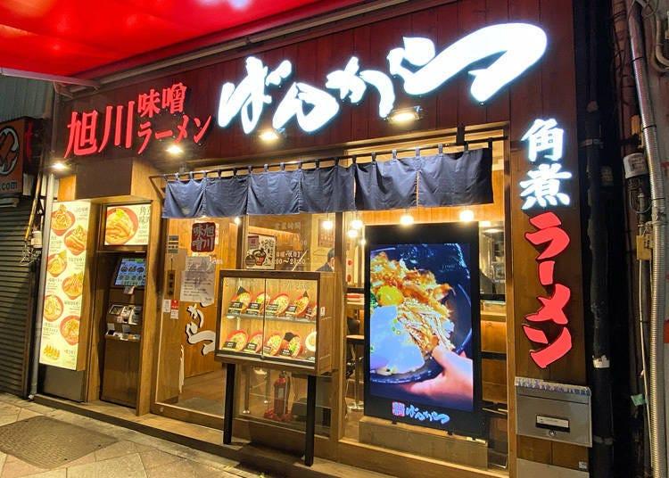 阿美橫町宵夜美食①開到早上5點!濃郁北海道味噌拉麵「旭川味噌拉麵 BANKARA 上野店」