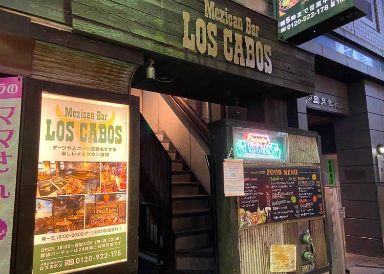 上野酒吧推荐3. 和伙伴们一起观赛、射飞镖嗨到天亮-「LOS CABOS上野御徒町店」