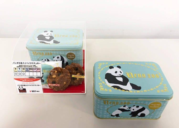 上野动物园人气熊猫商品-第2名:就连铁盒的设计也都有满满的坚持「熊猫铁盒装烤饼干」