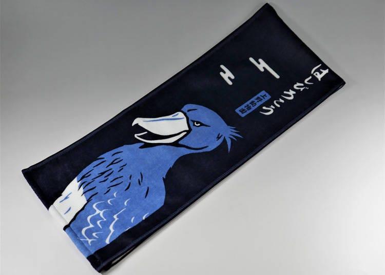 (2nd Place) Muffler Towel: Versatile and useful