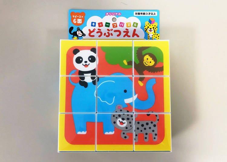 4位 動物のイラストで楽しく知能を育む「キューブパズル」