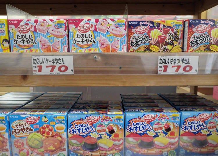 上野的二木果子还有其他许多种零食,超适合当伴手礼!