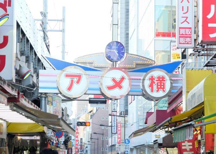 「二木菓子」就在上野知名觀光景點「阿美橫町」裡
