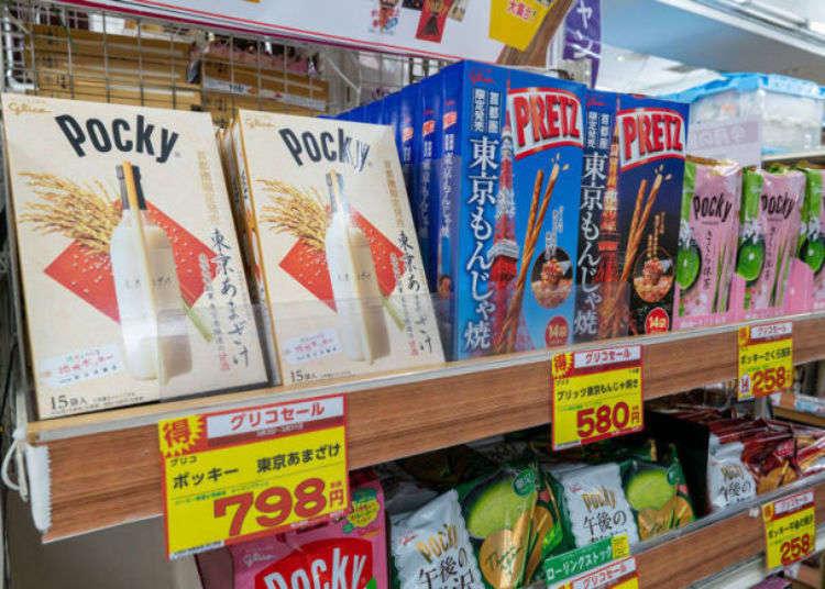 上野のディスカウントストア「多慶屋」で見つけた日本土産10選