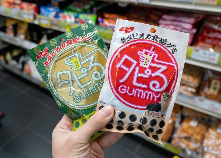 1. Tapiru GUMMY: Tapioca-Like Gummies