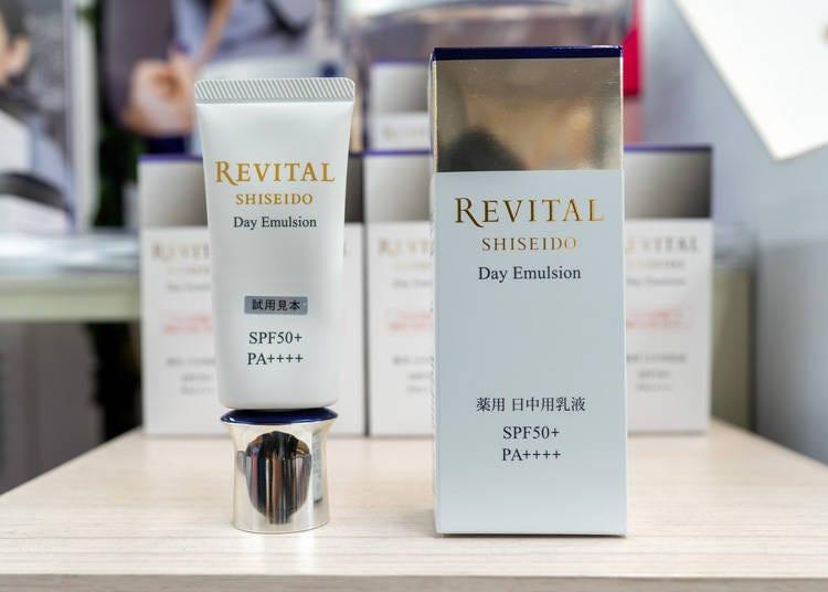 8. REVITAL Day Emulsion: New Line of High-Performance Skin Care