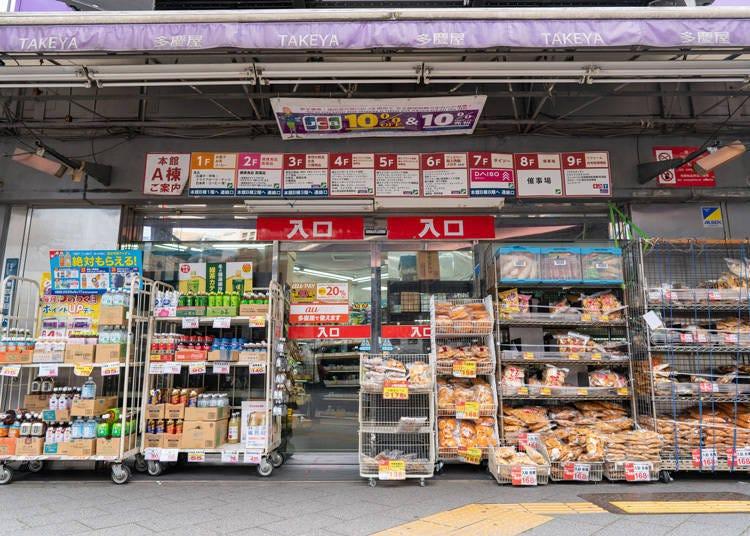 다케야에서 쇼핑을 즐겨 보자!
