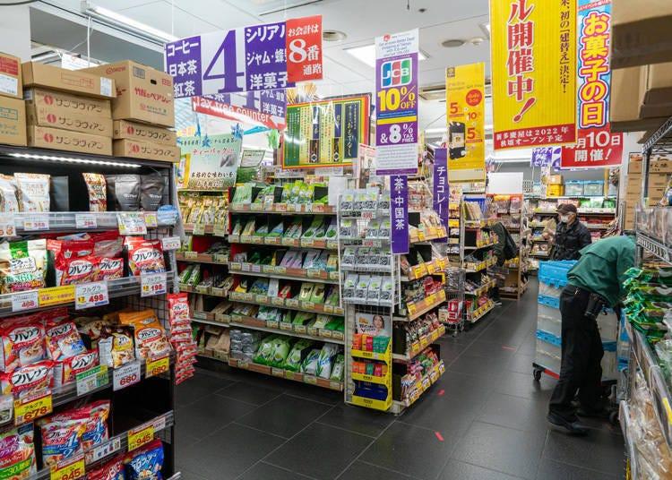 多慶屋裡品項超豐富的食品賣場