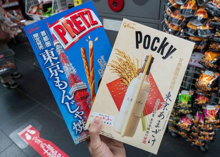 多慶屋必買③大家都愛的零嘴也染上日式風情!「Pocky 東京あまざけ」&「PRETZ東京文字燒」