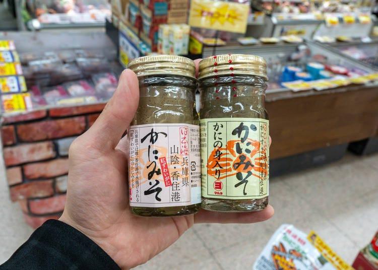 多慶屋必買⑥螃蟹濃厚滋味隨時吃得到-「松葉蟹膏」&「含蟹肉蟹膏」