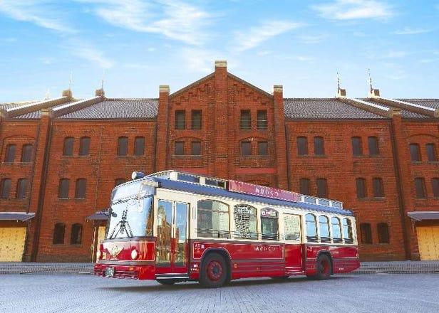 요코하마 관광!! '요코하마 하이칼라 버스여행 티켓'으로 떠나는 1일 여행 플랜.
