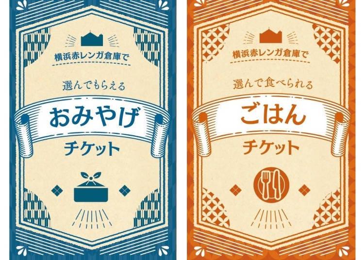Benefits of the Yokohama Haikara Bus Trip Ticket