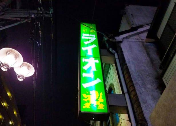 도쿄여행 - 시부야의 구석구석을 둘러보는 산책 투어