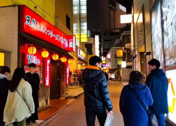 涩谷免费导览行程③ 人气餐厅多不胜数的西班牙坂