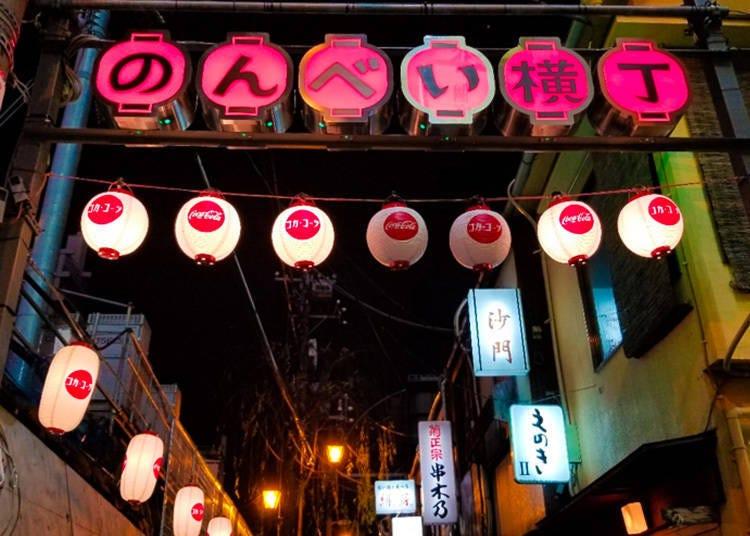 澀谷免費導覽行程① 充滿昭和復古風情的居酒屋街-澀谷1丁目「飲兵衛橫丁」