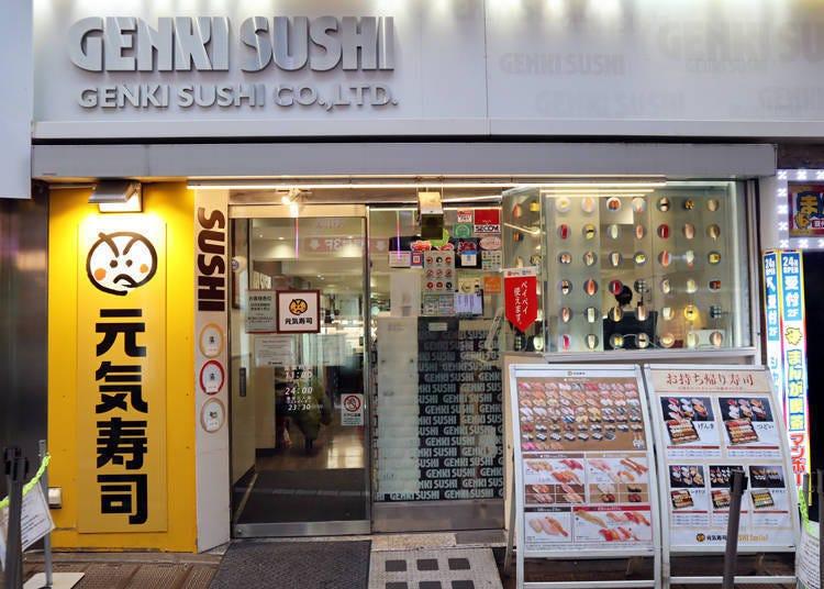 PM 1:00 인기있는 '겡끼 스시'에서 제대로 된 초밥을 저렴한 가격으로 즐기다
