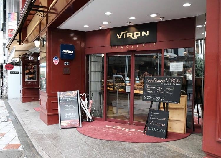 本場フランスのバゲットが楽しめる「Brasserie VIRON(ブラッスリー ヴィロン)」