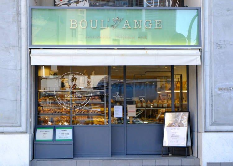 東京澀谷麵包店推薦② 一日銷售量破千的人氣可頌麵包店-「BOUL'ANGE澀谷店」